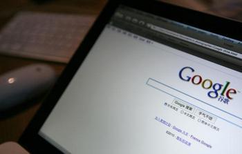 Все поисковые системы, работающие в Китае, обязаны осуществлять самоцензуру. Фото: AFP