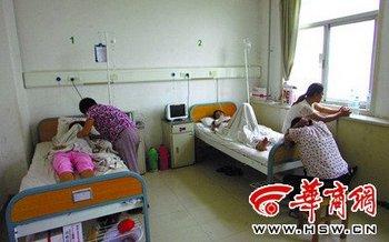 Двое детей всё ещё находятся в больнице. Фото: news.qq.com