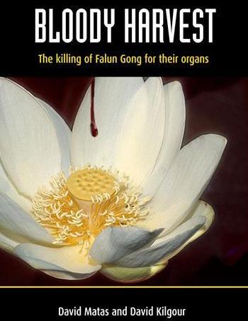 Обложка книги «Кровавая жатва» о насильственном извлечении органов в Китае.