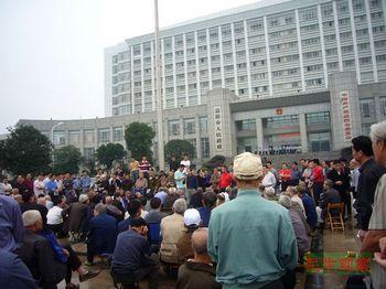 Протест отставных военных. Провинция Хубэй. 7 июня 2010 год. Фото с epochtimes.com