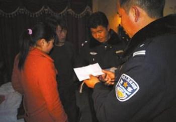 Лхаса: проверка документов в ходе кампании