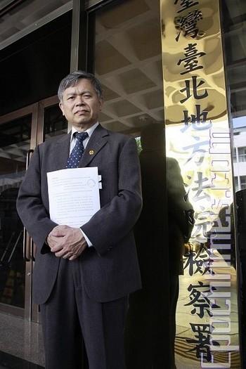 Председатель Ассоциации Фалунь Дафа Тайваня Чжан Чинси подал иск на газету «Лянхэбао» за клевету. Фото: The Epoch Times