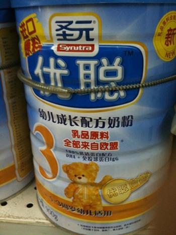 Китайские молочные смеси фирмы Sinutra вызывают раннее половое созревание младенцев. Фото с business.sohu.com