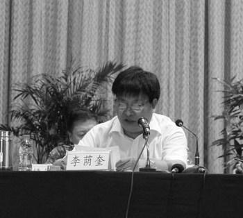 Китайский партийный коррупционер Ли Инькуй