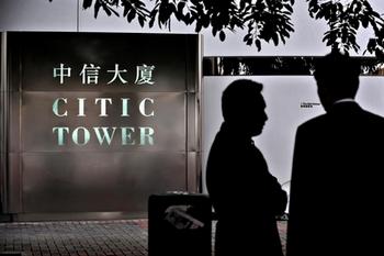 В апреле 2009 года Председатель Citic Pacific Ларри Юнг подал в отставку после того, как компания понесла огромные убытки на иностранных инвестициях. Фото: PHILIPPE LOPEZ/AFP/Getty Images