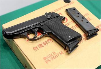 Полицейский в Китае застрелил трёх человек и ранил начальника полиции. Фото с epochtimes.com
