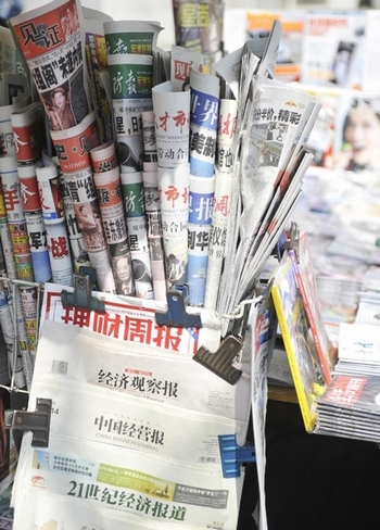 Ветераны компартии Китая требуют свободы слова в стране. Фото: AFP/Getty Images