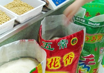 «Ароматный рис из Учан» пахнет химическими ароматизаторами. Фото с epochtimes.com