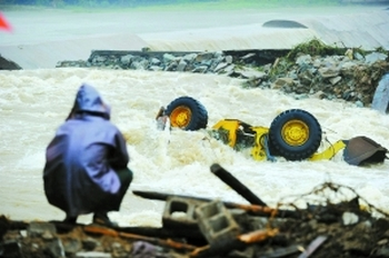 Наводнения охватили 11 китайских провинций. Фото с epochtimes.com