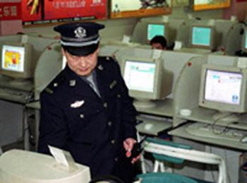 В Китае существует несколько сот тысяч Интернет-полицейских. Фото с epochtimes.com