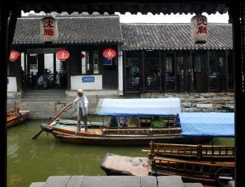 В Китае постепенно умирает традиционная культура. Фото: China Photos/Getty Images