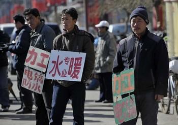 В будущем году десятки миллионов китайцев могут потерять работу. Фото: China Photos/Getty Images