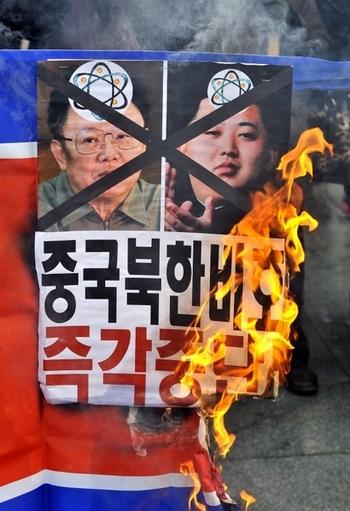 Власть Кимов в Северной Корее находится на грани краха. Фото: JUNG YEON-JEAFP
