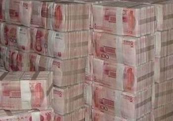 В Китае капиталы продолжают стекаться к всё более узкому кругу людей. Фото с epochtimes.com