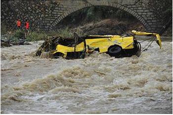 Наводнение в провинции Фуцзянь. Фото: Getty Images