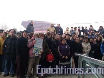 Акция протеста в Шанхае за 100 дней до начала ЭКСПО-2010. Фото: The Epoch Times