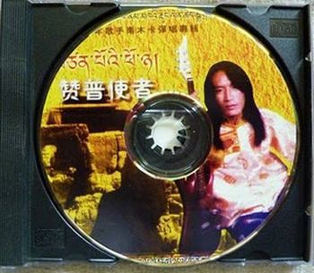 Сборник тибетских песен «Посланник вождя туфаней» коммунистические власти объявили «незаконным», как и другие 22 аналогичных сборника. Фото: FRA