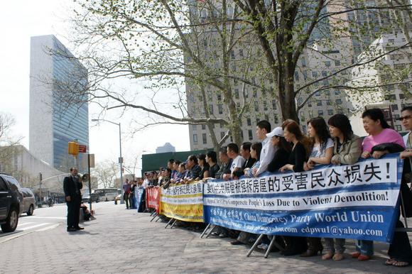 Протест против насильственного сноса домов в Шанхае в рамках подготовки к выставке ЭКСПО-2010. 6 апреля 2010 год. Напротив здания ООН в Женеве. Фото с epochtimes.com