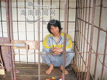 В Китае более 100 млн. человек с психическими расстройствами. Фото: hinews.cn