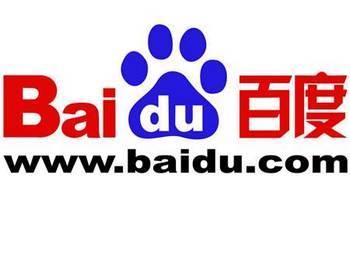 Крупнейший китайский поисковик «Байду» (Baidu) помогает продавать фальшивые лекарства