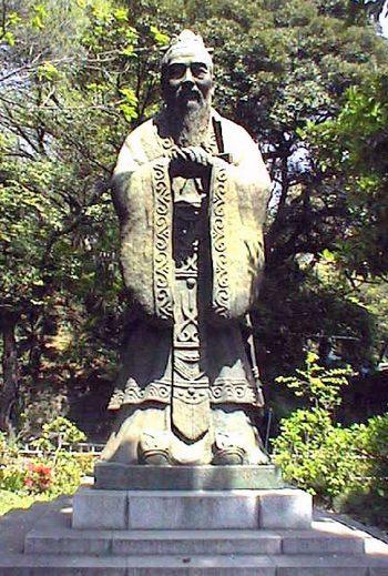 На фото статуя Конфуция в Токио. Фото с epochtimes.com