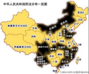Карта Китая, на которой чёрным цветом отмечены районы где в заключении по вине администрации гибнут люди