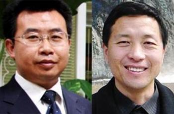 Адвокаты-правозащитники Тан Цзитянь (справа) и Цзян Тяньюн были схвачены полицией и в настоящее время их местонахождение неизвестно. Фото с epochtimes.com