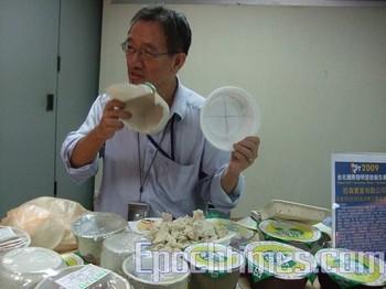 Более половины производящейся в Китае разовой пищевой упаковки не соответствуют стандартам качества. Фото: The Epoch Times