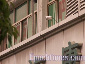 В Пекине установлено 400 тысяч камер видеонаблюдения. Фото: The Epoch Times