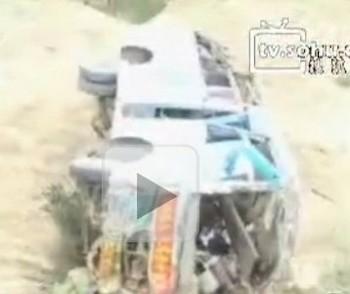 В Центральном Китае автобус упал в ущелье. Кадр с tv.sohu.com