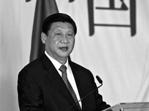 Си Цзиньпин, предполагаемый сменщик Ху Цзиньтао на посту генсека компартии Китая. Фото: AFP