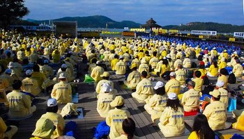 Более тысячи тайваньских последователей Фалуньгун мирной акцией призывают коммунистические власти КНР прекратить репрессии их единомышленников. 24 декабря 2009 год. Фото с minghui.org