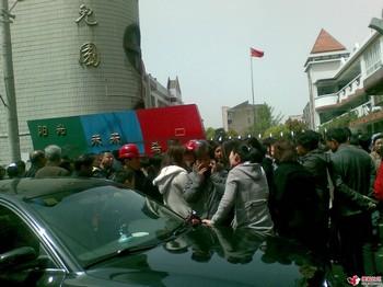 Фото с места событий после инцидента. Фото с epochtimes.com