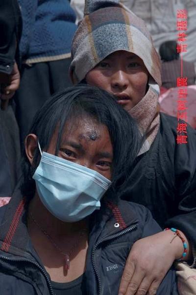 У тибетцев нет слёз, а только большая сила духа. Фото: Чин Лин
