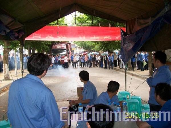 Забастовка рабочих. Город Чунцин. Май 2010 год. Фото: The Epoch Times