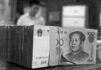 За год китайские чиновники не по назначению потратили более 30 млрд долларов США. Фото: China Photos/Getty Images