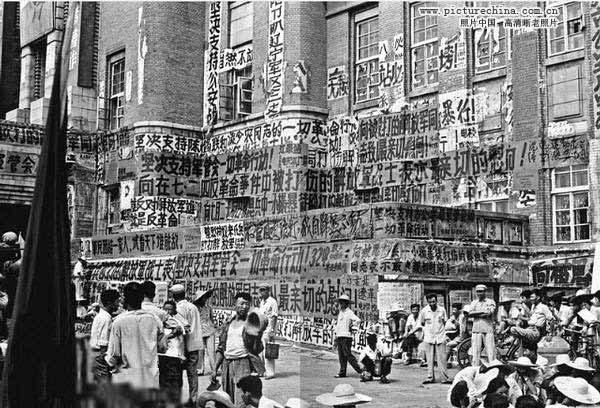 Город Гуанчжоу во время Культурной революции. Фото с kanzhongguo.com