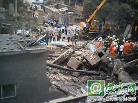 В здании больницы произошёл мощный взрыв. Провинция Шаньси. Август 2011 год. Фото с epochtimes.com