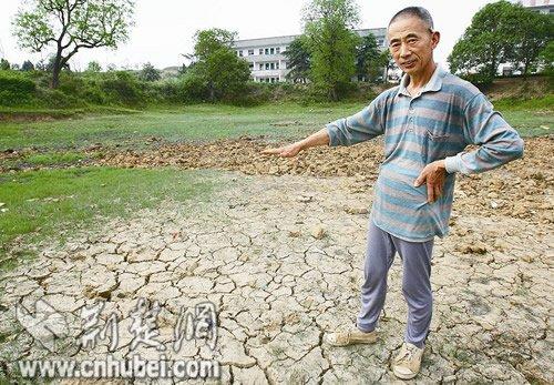 Засуха в Китае. Провинция Хубэй. Апрель 2011 год. Фото: cnhubei.com