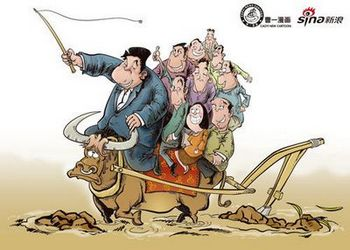 Карикатура на слишком раздутый аппарат чиновников в Китае. Источник: Sina
