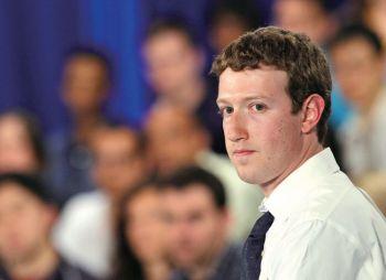 Исполнительный директор «Фейсбук» Цукерберг столкнулся с китайской дилеммой: подвергать цензуре или нет? Фото: AFP/Getty Images