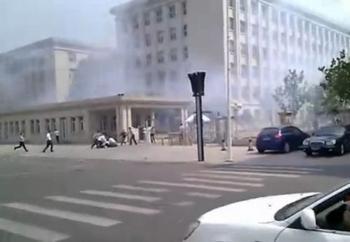 В городской администрации города Тяньцзина прогремел взрыв.