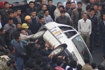 Народные протесты в Китае связаны с политикой правящего режима. Фото с epochtimes.com