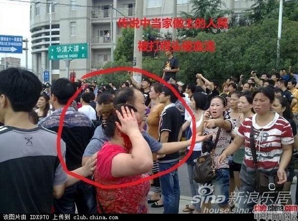 Протесты в городе Уси провинции Цзянси. Август 2011 год. Фото с  epochtimes.com