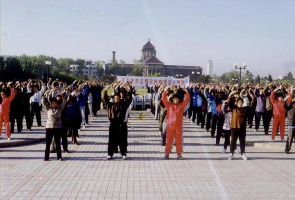 Коллективное выполнение упражнений Фалуньгун. Город Чанчунь провинции Цзилинь. 1996-1998 годы
