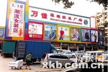 Оптовый рынок «Ванцзя». Город Гуанчжоу провинции Гуандун. Августа 2011 год. Фото с epochtimes.com
