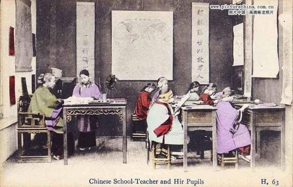 Учащиеся частной школы. Гонконг позднего периода династии Цин. Фото: history.huanqiu.com