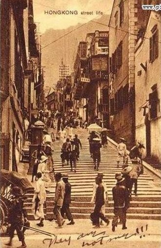 На улице Гонконга позднего периода династии Цин. Фото: history.huanqiu.com