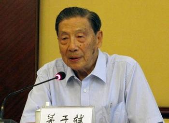 Мао Юйши, председатель правления института Тяньцзэ. Фото: радио «Голос Америки»