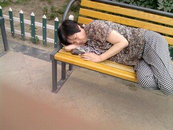 После перенесенных пыток и издевательств в исправительном лагере у Ду Яньжун помутился рассудок. Фото: minghui.org